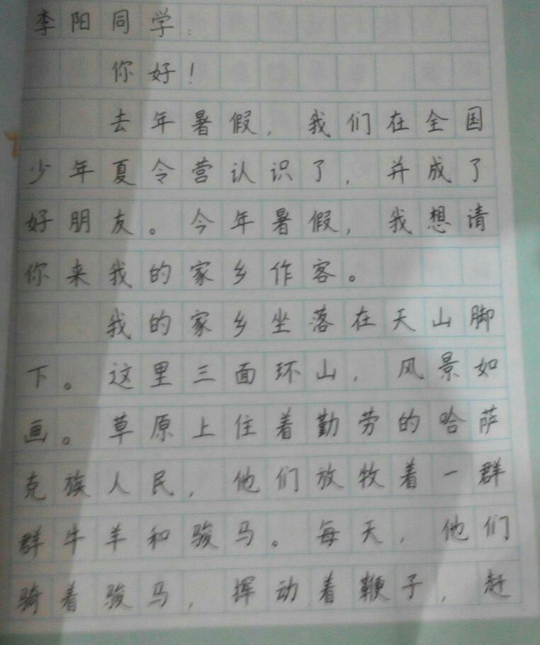 无毛少女日记_苏教版习作3怎么写