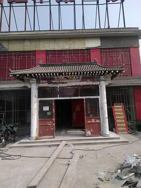 徽式饭店图片 门楼装修图片