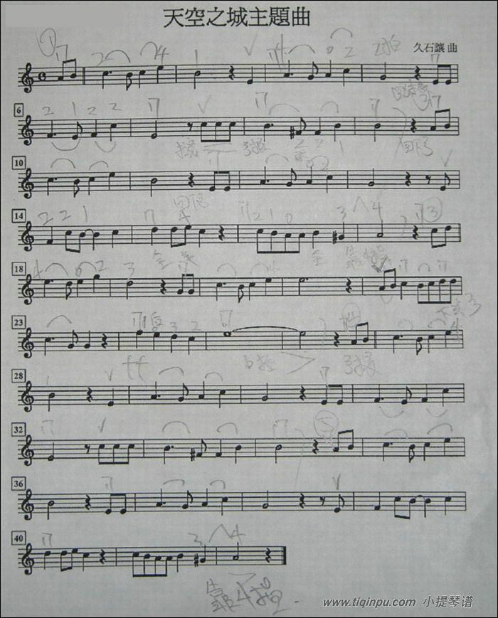 天空之城小提琴2重奏及钢琴曲谱图片