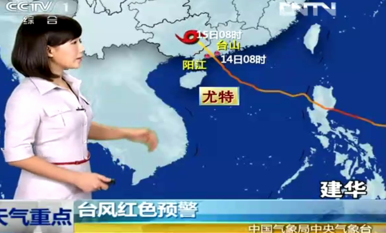 cctv1午间新闻播天气预报的中长发女主持人叫什么?图片