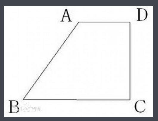 直角梯形长什么样图片