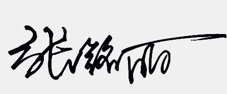 签名设计,姓名张铭丽图片
