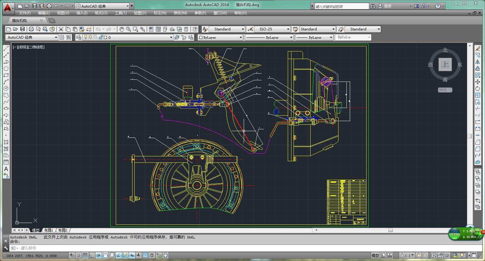 离合器工作原理图 发电机的工作原理图 电磁阀工作原理图 高清图片