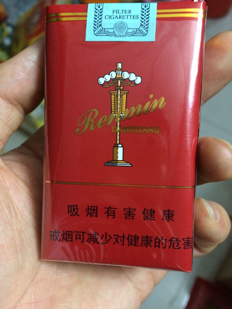 中华1951多少钱一包_看包装有点跟中华的烟一