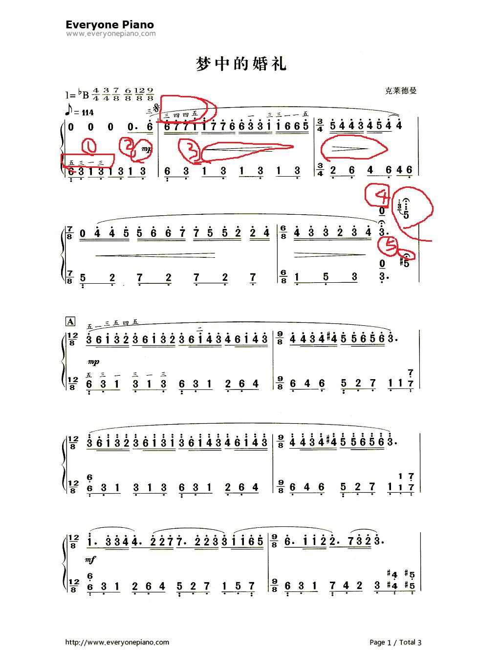 音乐术语在线翻译