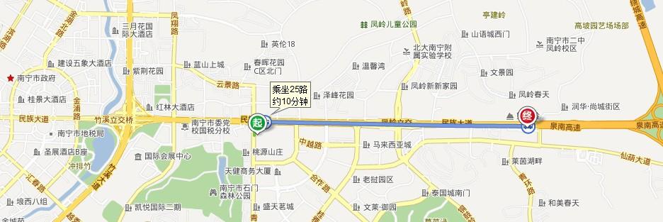 吴圩机场到玉林大巴