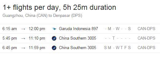 广州直飞巴厘岛要多久