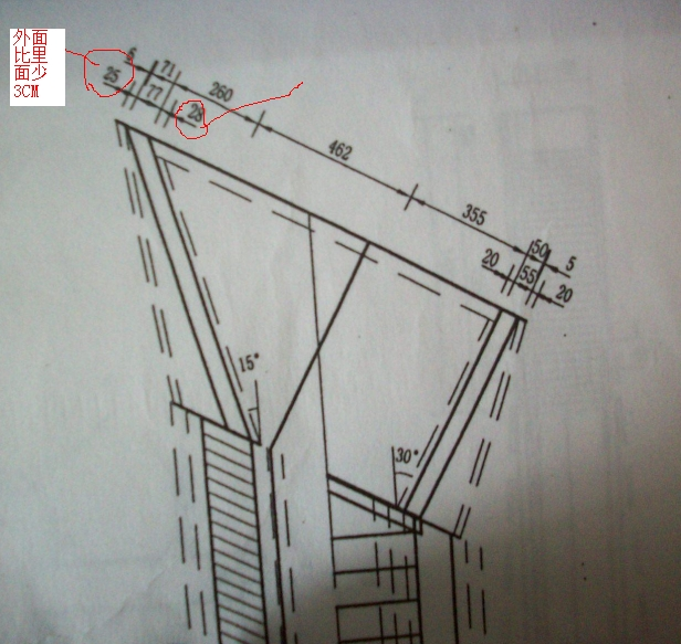 涵洞八字墙翼墙基础的计算?