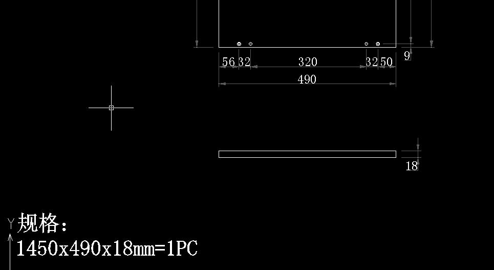 板式家具孔位怎么算图片