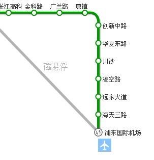 苏州到浦东机场高铁