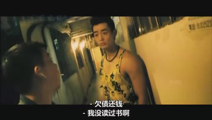 2013最新《古惑仔:江湖新秩序》dvd【粤语中字】图片