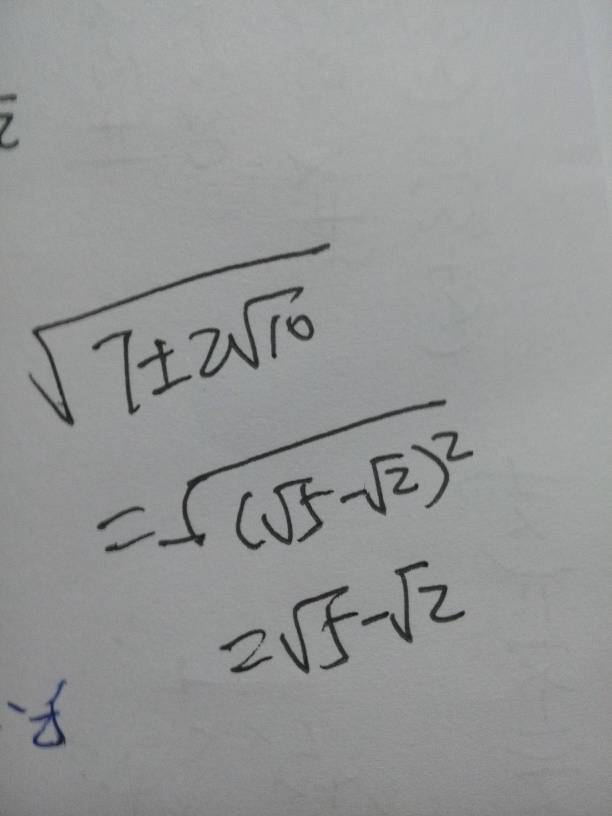 指数函数举例