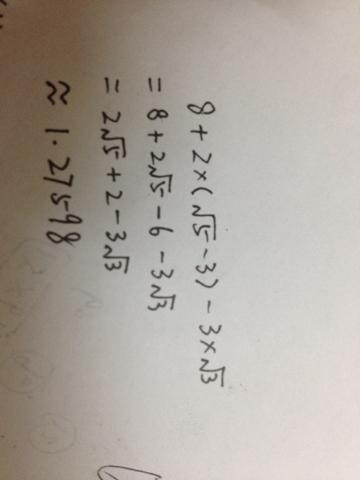 (3 根号5)(根号5—2)