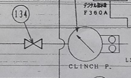 分享到: 3条回答  1 分钟前 |八级 左边是截止阀,也被称为高压球形图片