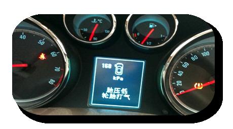 """气压表会显示""""图片"""