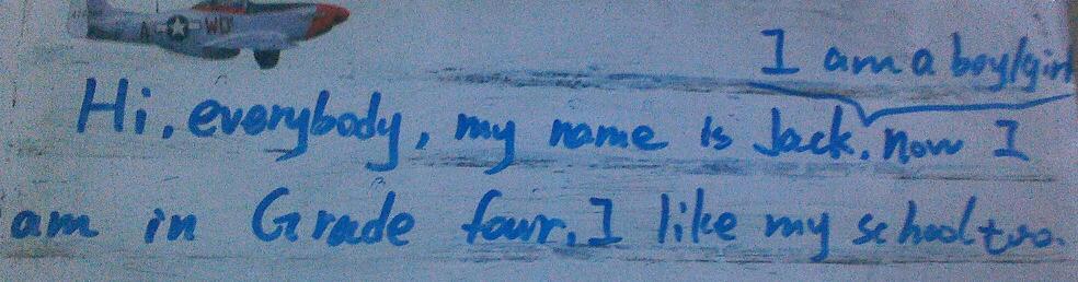 要小学生英语自我介绍图片