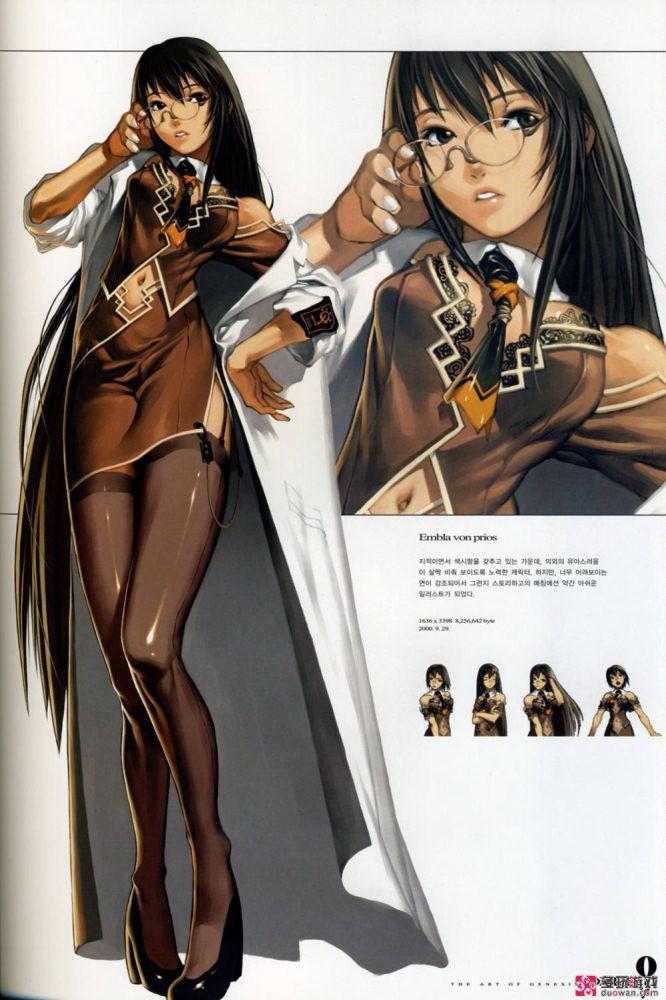 图片中的动漫 游戏美女是谁