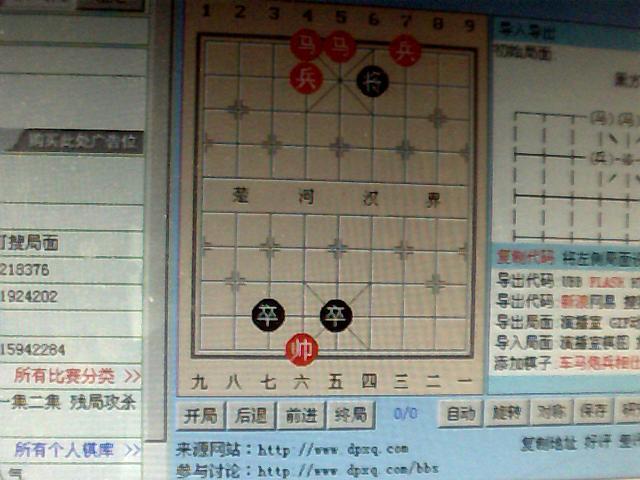 象棋巫师1610关怎么下呀图片