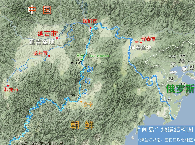 延边朝鲜边境线