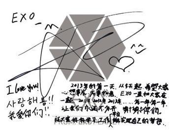 exo超能力logo图标