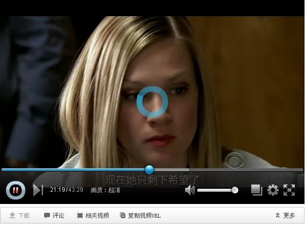 优酷av视频_用手机看优酷视频,为什么在缓冲当中不能点暂停,怎么点都暂停,其他