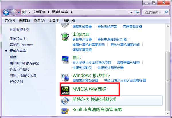 台式电脑有没有快捷键调节屏幕亮度