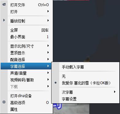 中文字幕影音先锋