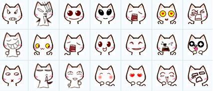 特别萌的猫表情包