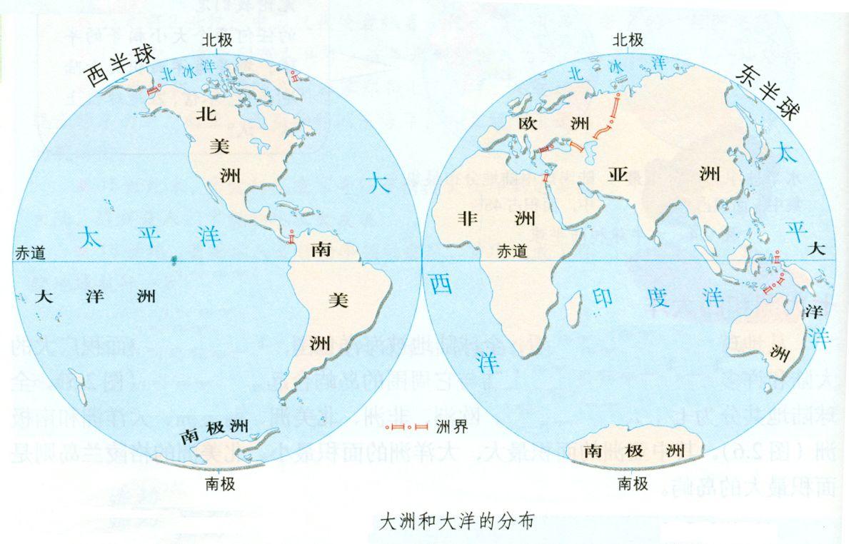 在世界四大洋中,太平洋的水深约是大西洋的3倍,太平洋