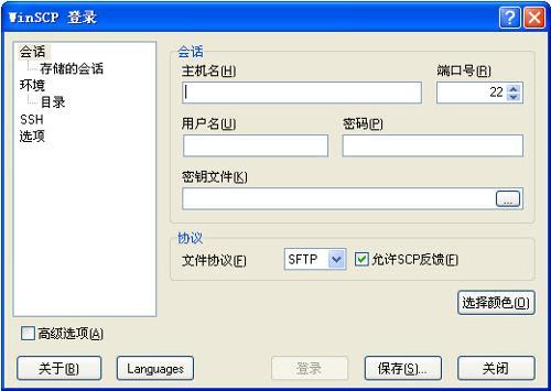 ftpclient api 中文