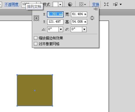 大肉棒的愹ai_为什么ai不管给多大的尺寸,保存之后文件都是那么大呢