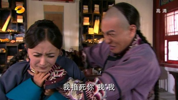 杨幂这张被掐住脖子的剧照是哪部电视剧?她演啥 ...