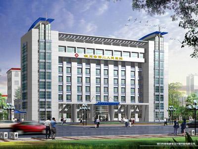 银川第一人民医院_银川市第二人民医院的介绍