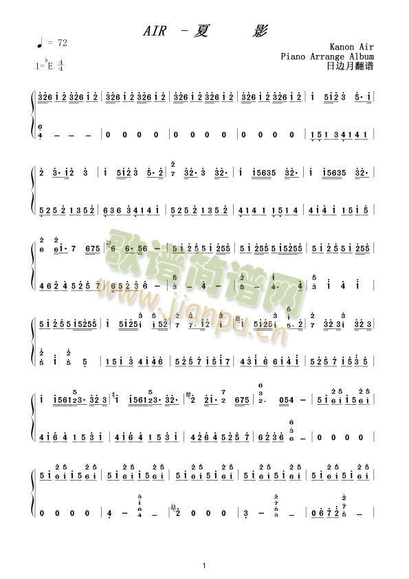 《夏影》+的钢琴简谱
