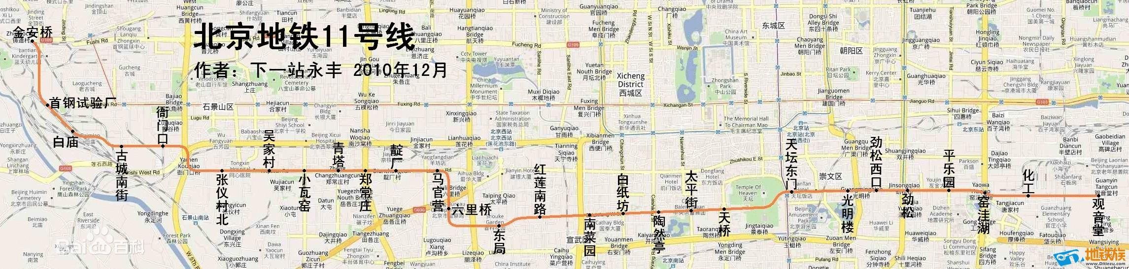 北京地铁16号线规划图北京16号线地铁线路图地铁16号线首末车时间图片