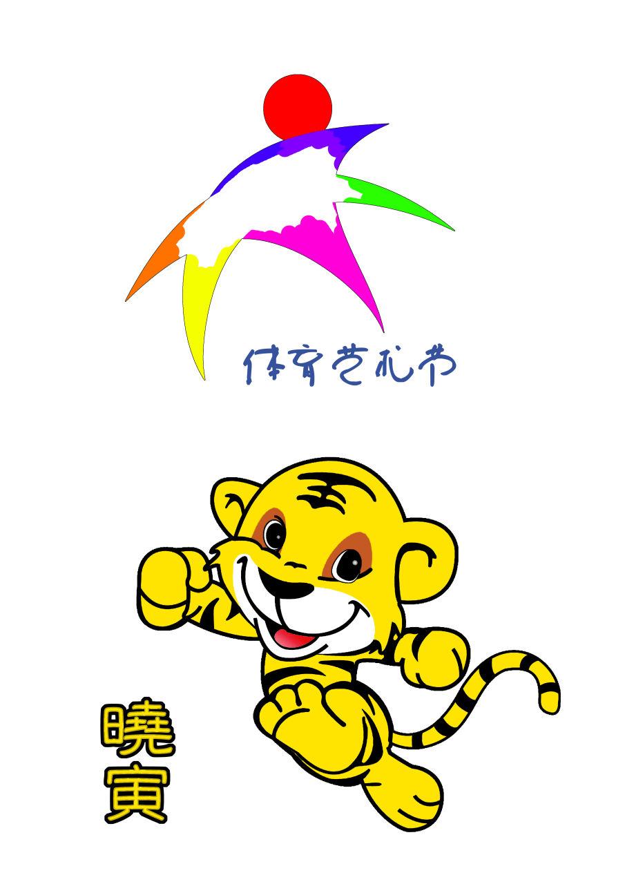 匿名|分类:综合体育2010-06-29 给我弄个中小学生体育艺术节的标志和图片