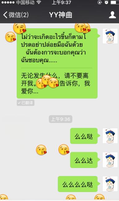 """微信发送消息""""么么哒""""""""xoxo""""(包含此类的词)就会出现表情雨下心的图片"""