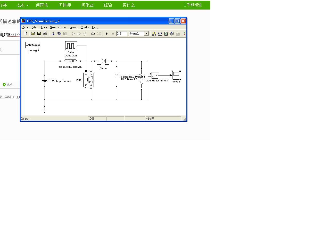 用matlab画电路�_升压斩波电路matlab仿真图像不对,求解