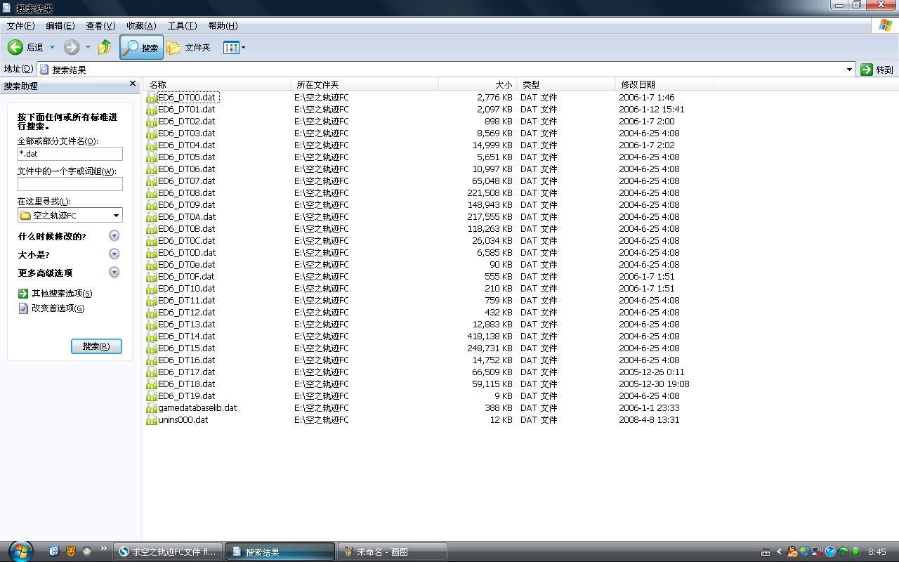 msg2.0.db查看器(qqmgrmsg.exe)下载 2