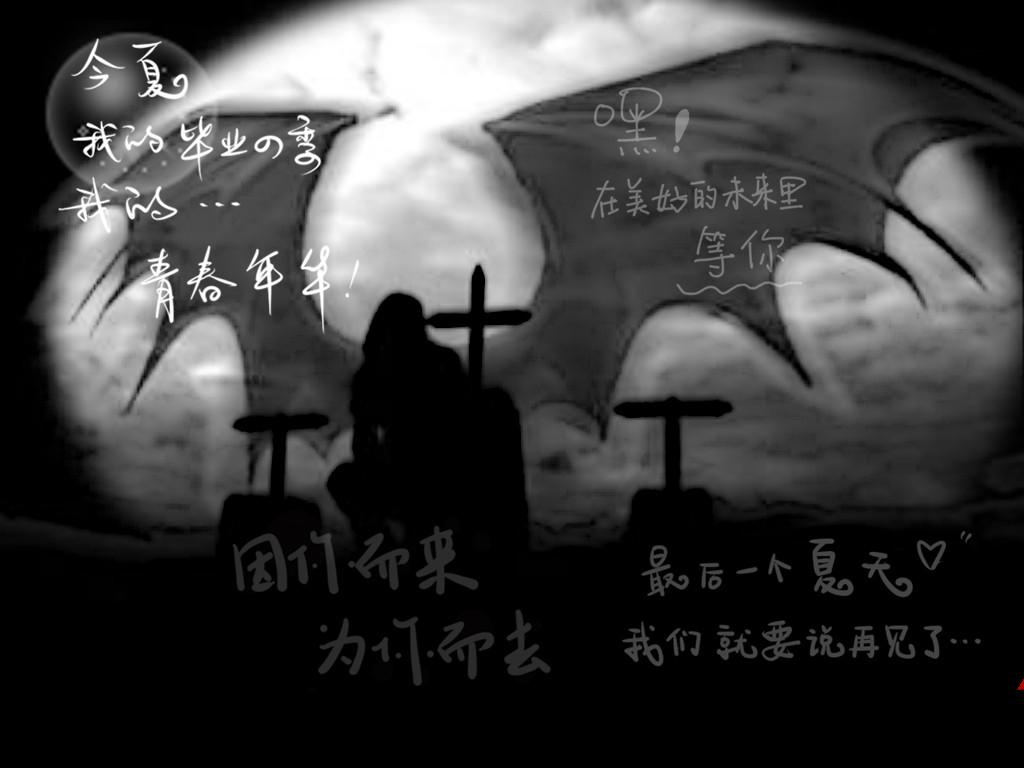 ... 六翼天使死神镰刀 骷髅镰刀死神壁纸 六翼骷髅死神