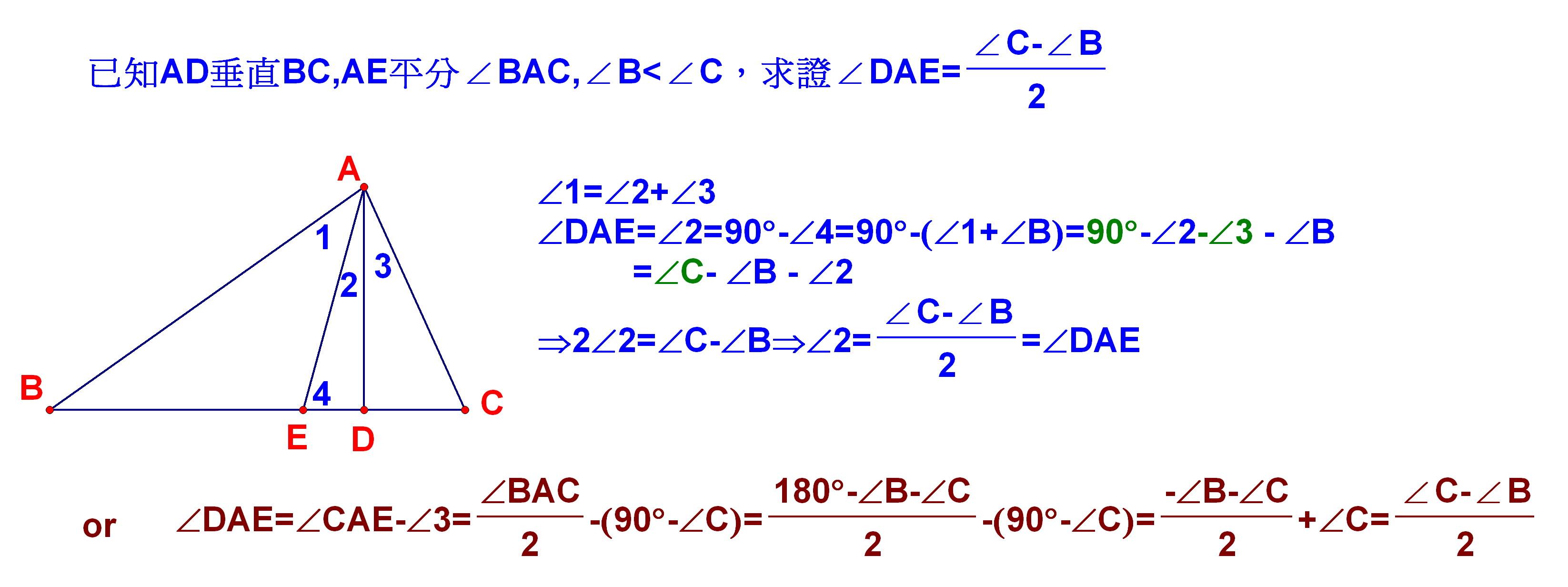 求一道初一数学几何题图片