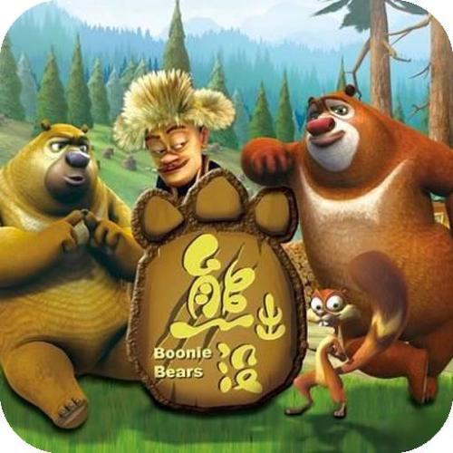 大熊再也不上当了,它怎么说