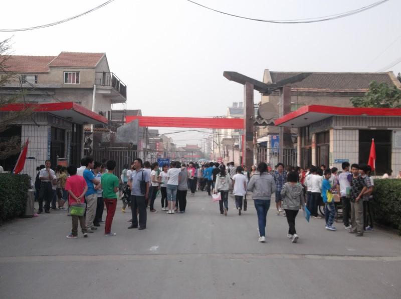 山东省曹县第一中学的文化传统