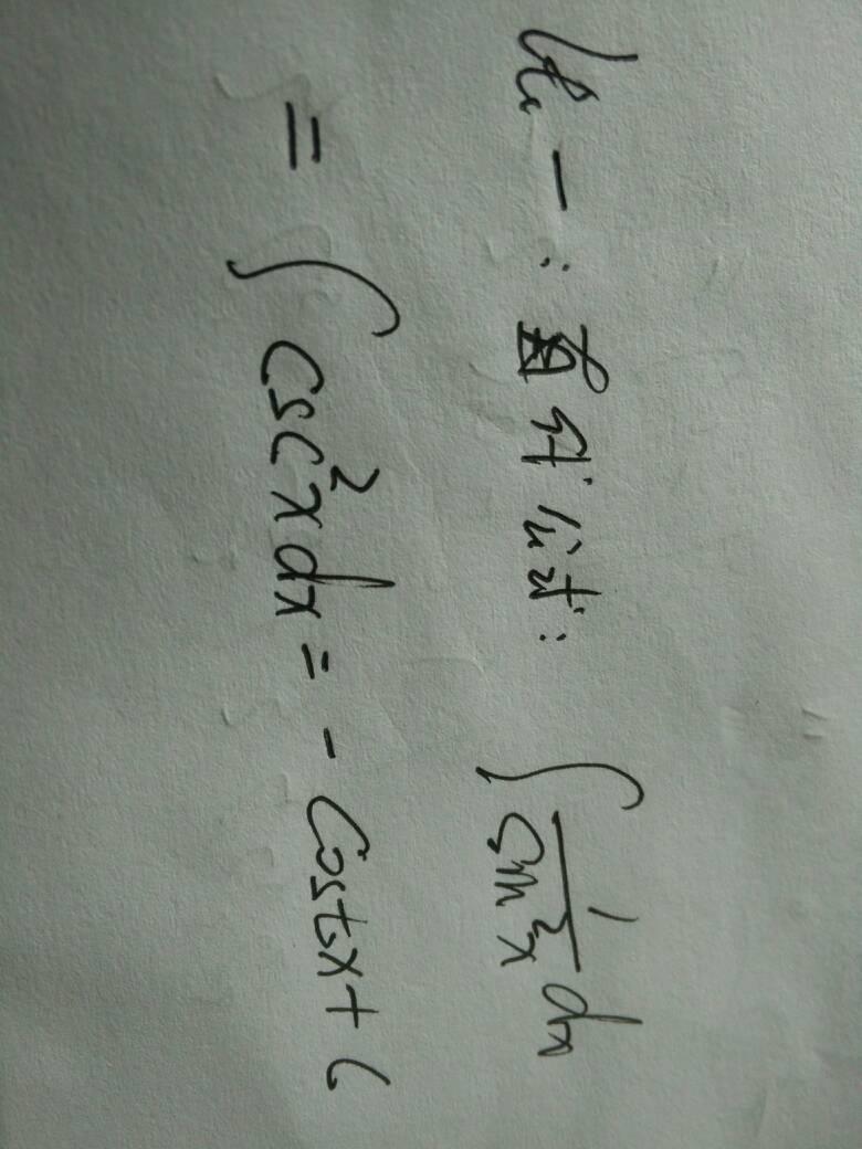 不定积分sin根号下x/根号下x