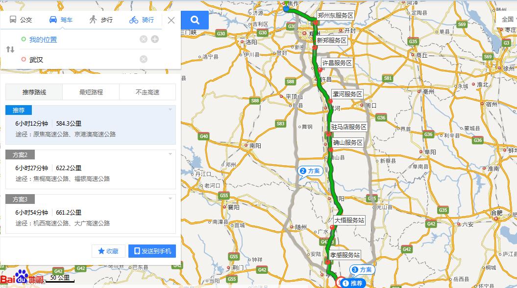 武汉到焦作自驾游景点