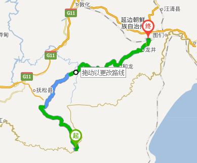 延吉到长白县多少公里