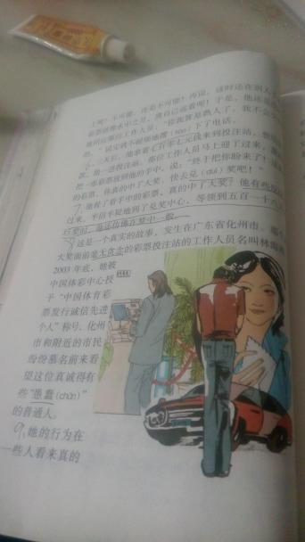 语年级五文书上册,环艺分段.彩票优秀毕业ppt图片