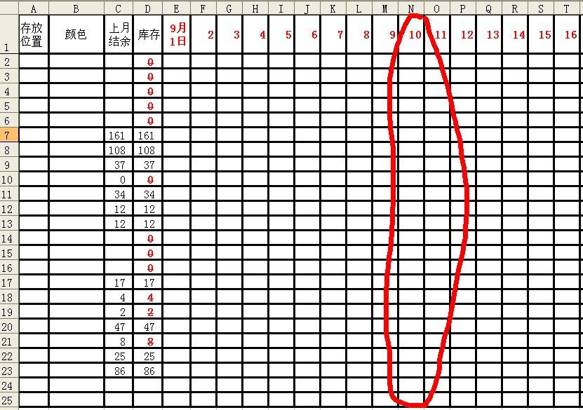 出纳日常流水账表格_能否在excel中实现根据当天日期自动变色的.我们有一个流水账的表格.