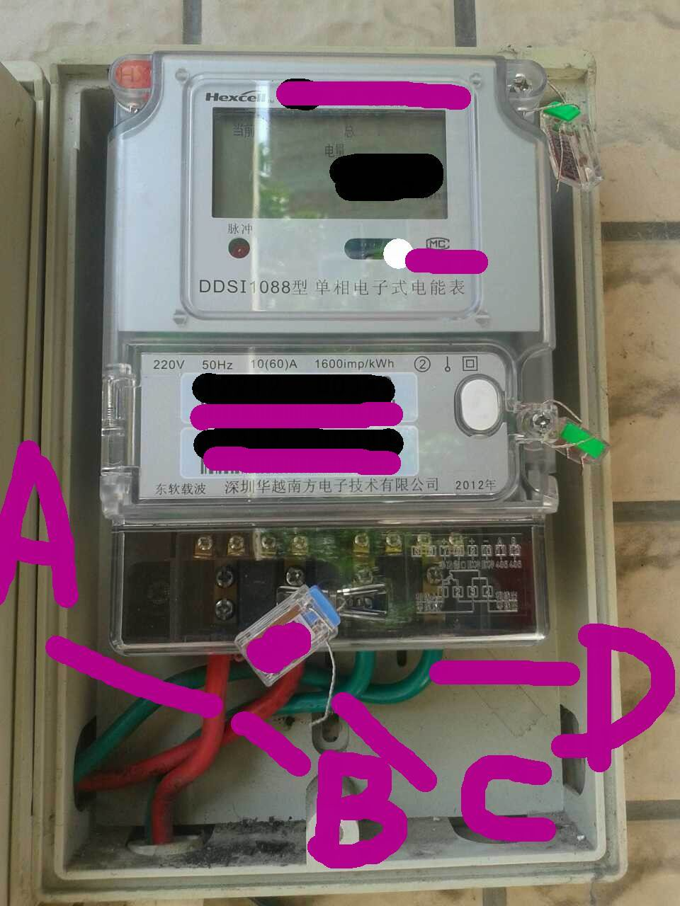 最好的偷电方法图片_电子电表偷电方法图片