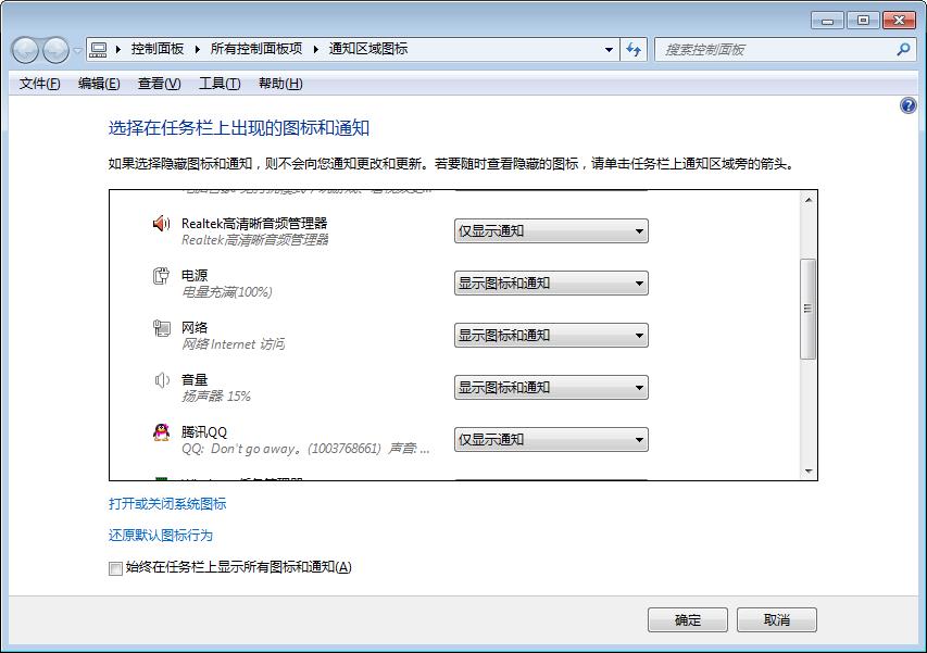 安卓系统桌面设置在哪 小米手机6 MOS 安卓7.1.2 稳定版Stable3.0